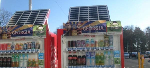 自販機と太陽電池