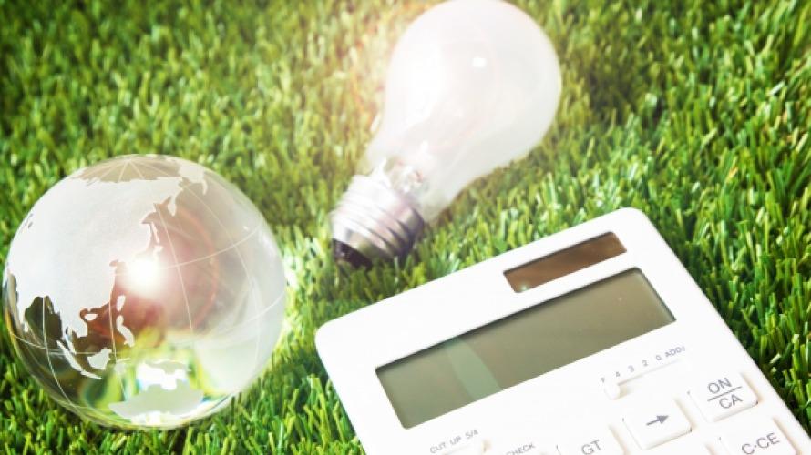 太陽光発電の発電量の計算の仕方