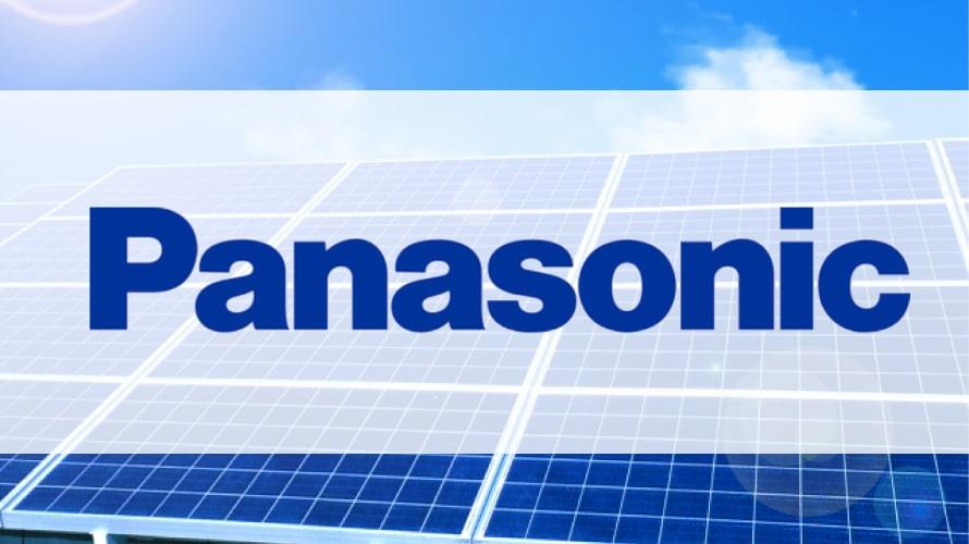 パナソニック太陽光発電の口コミ【2019年最新版】