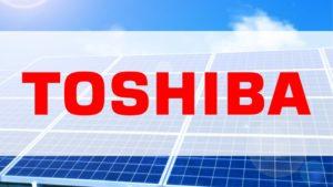 東芝太陽光発電の口コミ