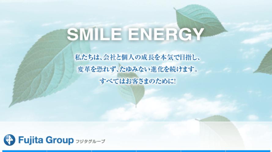 藤田商店で太陽光発電を設置した方の口コミ