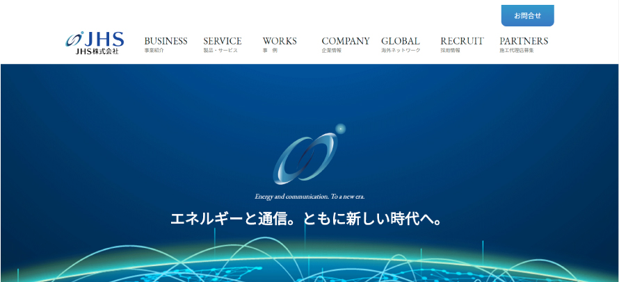 JHS(旧日本住宅サービス)で太陽光発電を設置した方の口コミ