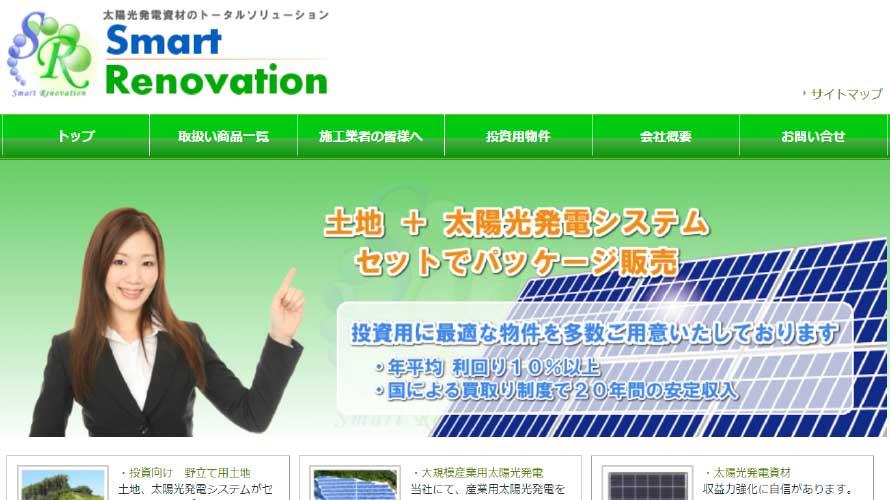 スマートリノベーションで太陽光発電を設置した方の口コミ