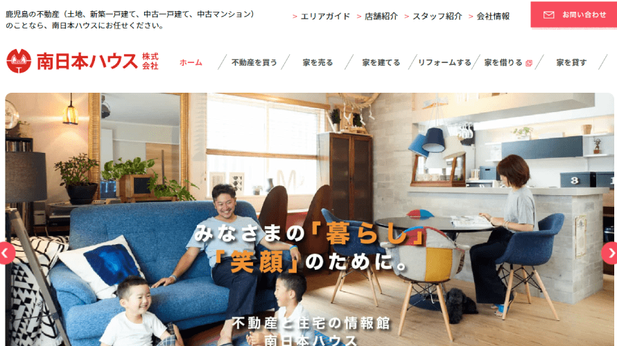 南日本ハウスで太陽光発電を設置した人の口コミ