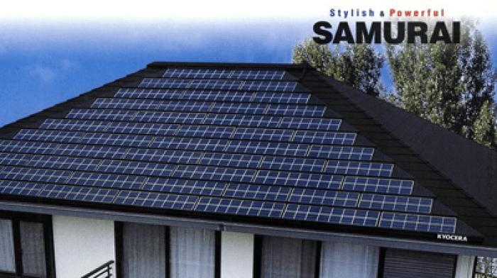 京セラの太陽光発電の特徴