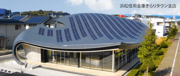 シート状のアモルファスシリコン太陽電池を使う