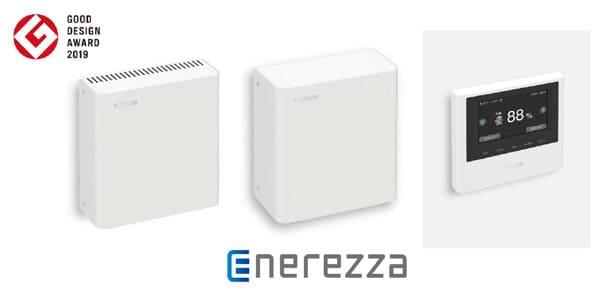 京セラ蓄電池「Enerezza(エネレッツァ)」