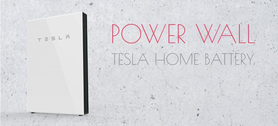 テスラの蓄電池(パワーウォール)の認定施工店一覧